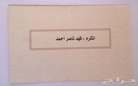 افكار لكتابة اسماء التلاميذ 8 14