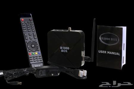 اجهزة واشتراكات رويال ROYAL IPTV بسعر خيالي