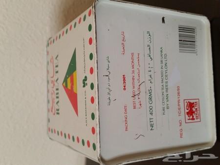 حراج الأجهزة علبة شاي ربيع