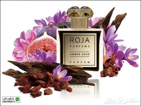 707dbf708 Roja Parfums Amber Aoud عنبر عود روجا دوف