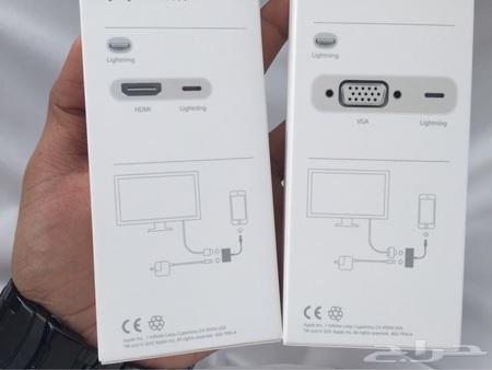 حراج الأجهزة وصلة بروجكتر للايفون وصلة Hd للايفون