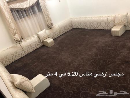بنس ومع ذلك درجة الحرارة مجلس ارضي عربي Comertinsaat Com