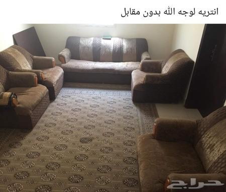 كنب لوجه الله في الرياض