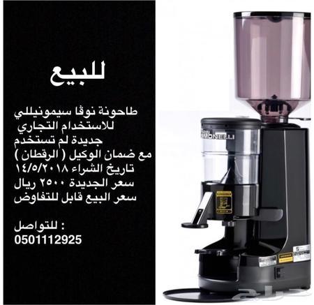 مضخة يصرف بركة مطاحن قهوه للبيع Outofstepwineco Com