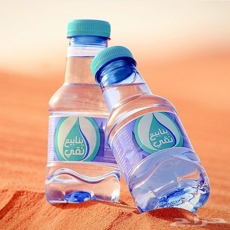 للبيع مياه نقي بسعر بسعر الجملة