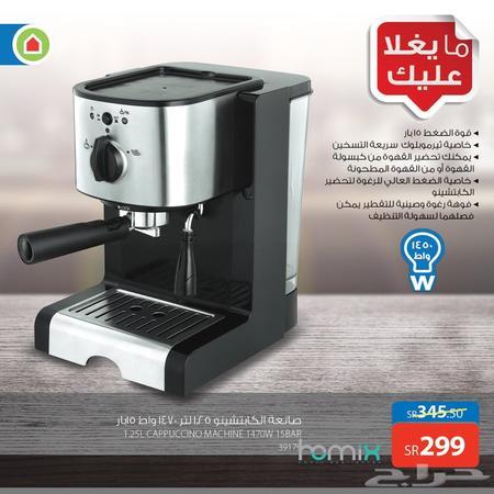 حراج الأجهزة   اله قهوه اسبريسو وكباتشينو