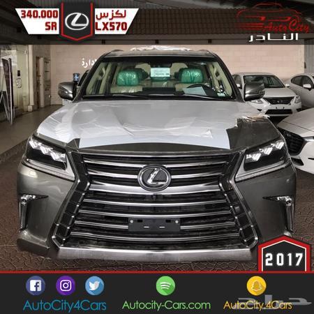 حراج السيارات جيب لكزس Lx570 نص فل ب340 000 الساير 2017