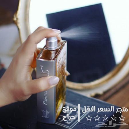 f6b04eba4 عطر سحر الكلمات من العربية للعود باقل سعر 195