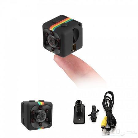 كاميرات مراقبة صغيرة مخفية حراج