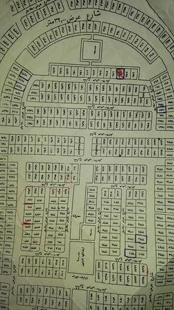 حراج العقار للبيع ارض بمخطط ولي العهد 2