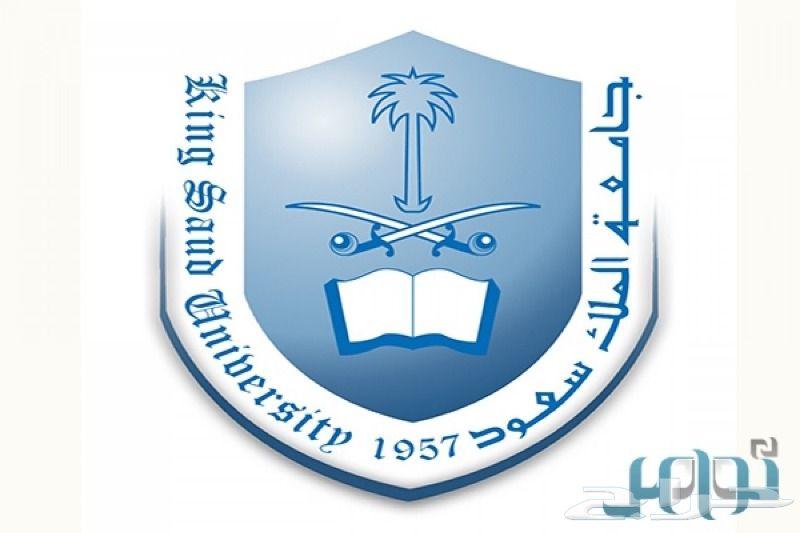 مدرس رياضيات وفيزياء اردني لطلاب الجامعات