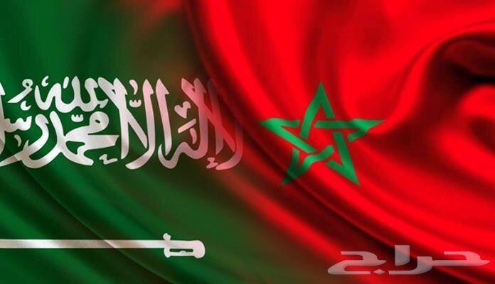 خدمات عامة في المغرب
