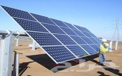 بيشة للطاقة الشمسية