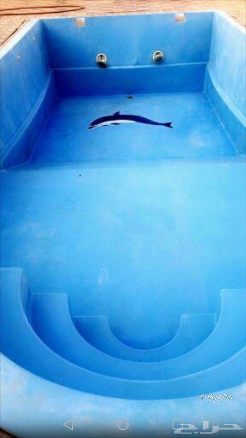 مسبح فيبر