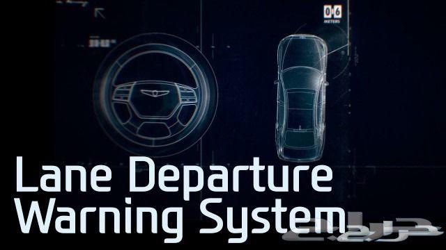 برمجة نظام التحكم في المسار جنسس Genesis