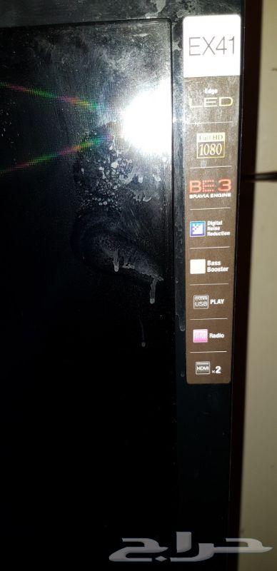 2 شاشة LED غير مكسورين