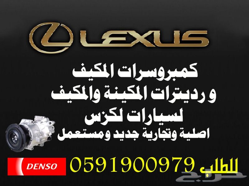 جهاز فرامل ABS اصلي وكالة LS 460 2007-2012