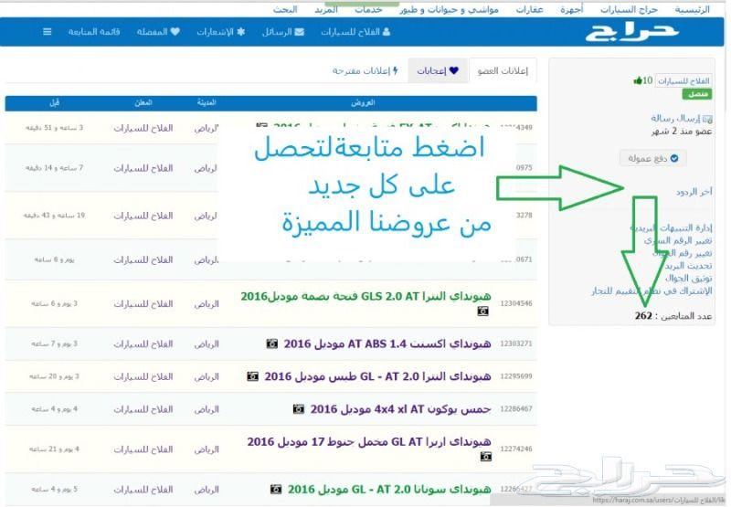 شاص بكب سعودي2019 ب108300ريال