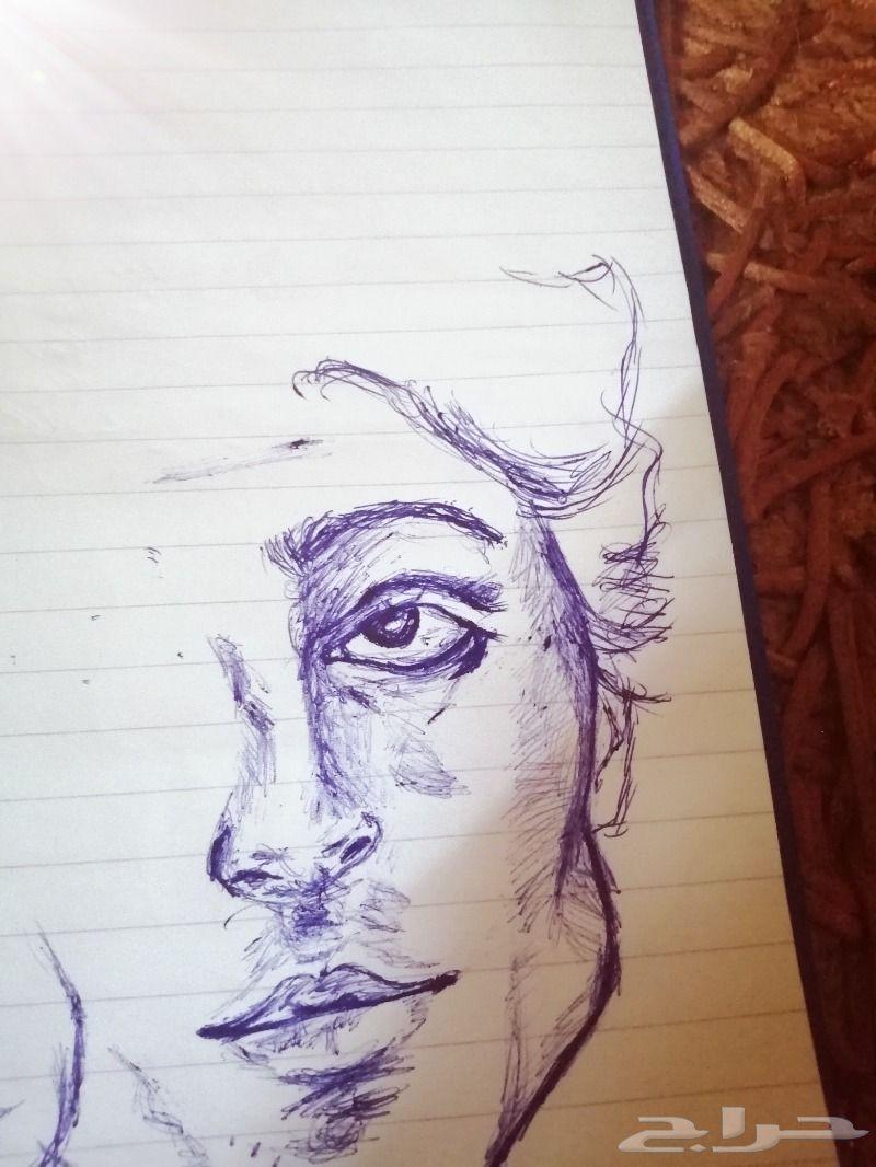رسم للوجه