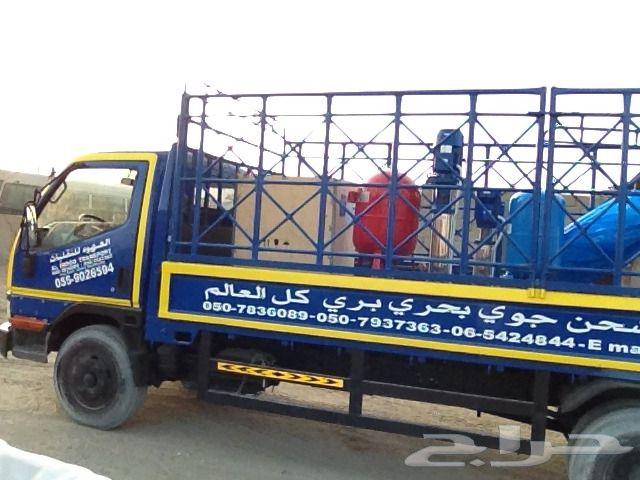 شحن ونقل  اغراض  من الامارات الي السعودية