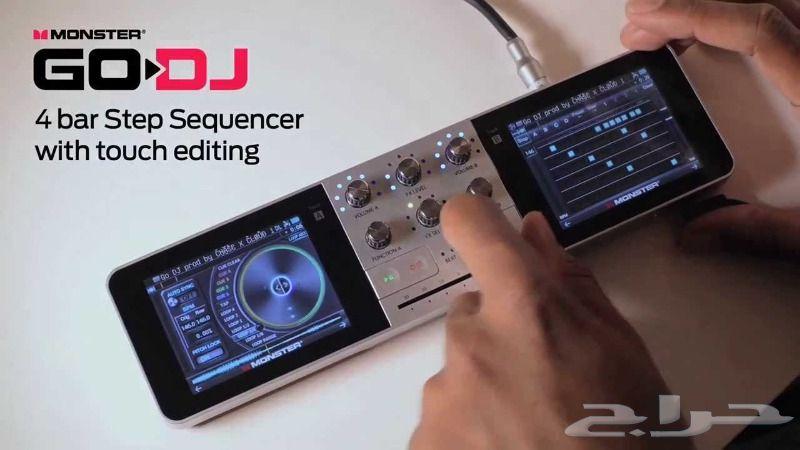جهاز دي جي مكس متنقل Monster GO DJ Portable