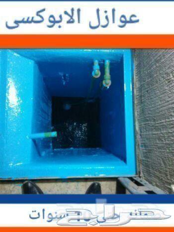 كشف تسربات المياه عوازل أسطح.خزانات