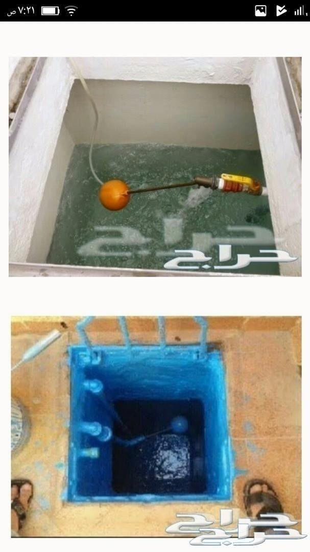 عوازل أسطح وخزانات.كشف تسربات المياه