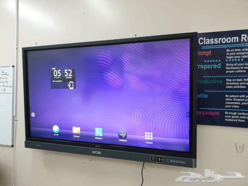 أجهزة بروجكتور - سبورات تفاعلية -حلول تعليمية