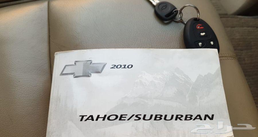 تاهو 2010 LT مطور إستخدام أمريكي