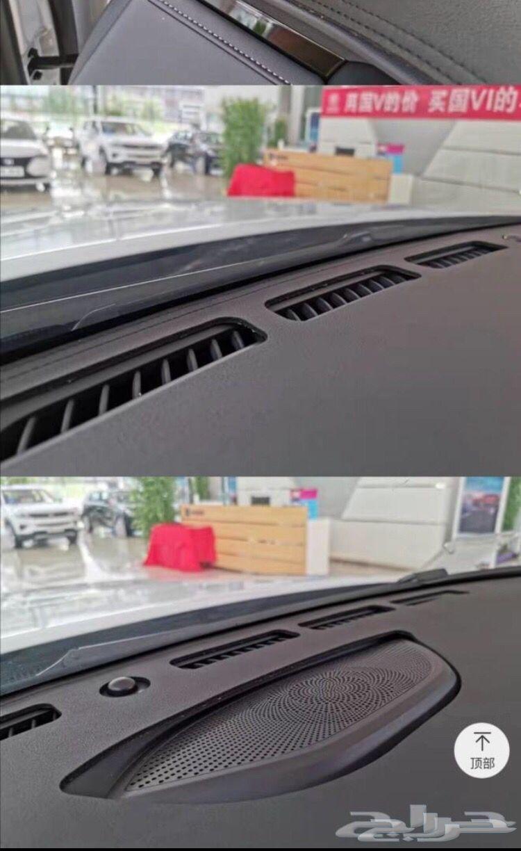فرش ارضيات شانجان 95
