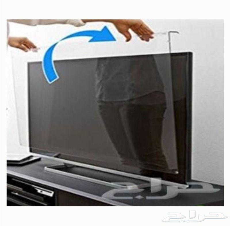 حماية شاشة التلفزيون