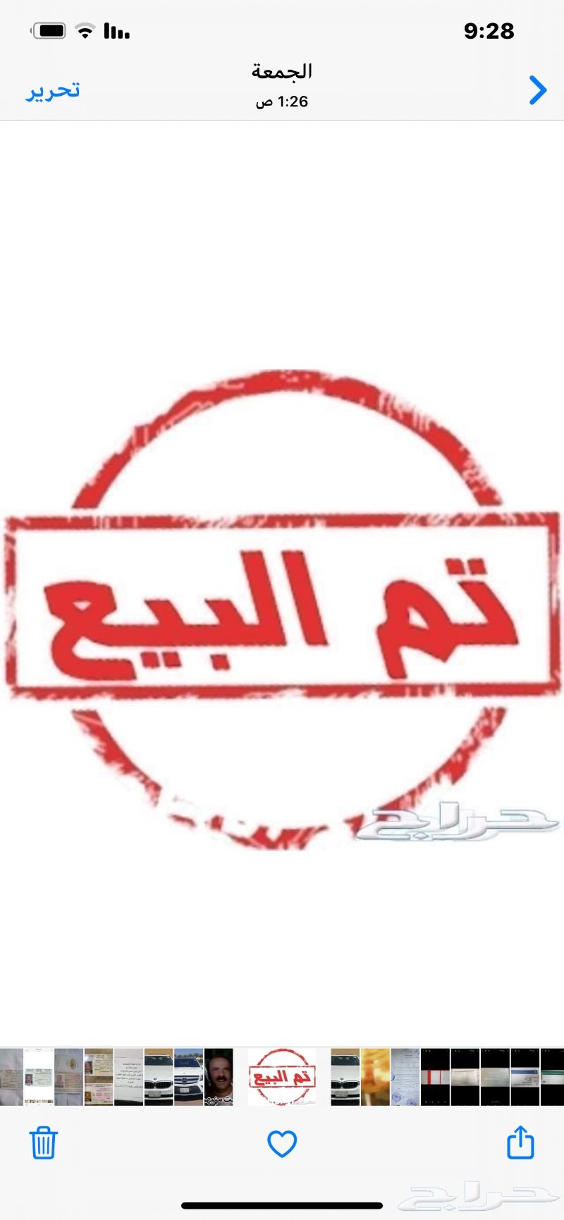 يوكن 2018 سعودي دبل تم البيع