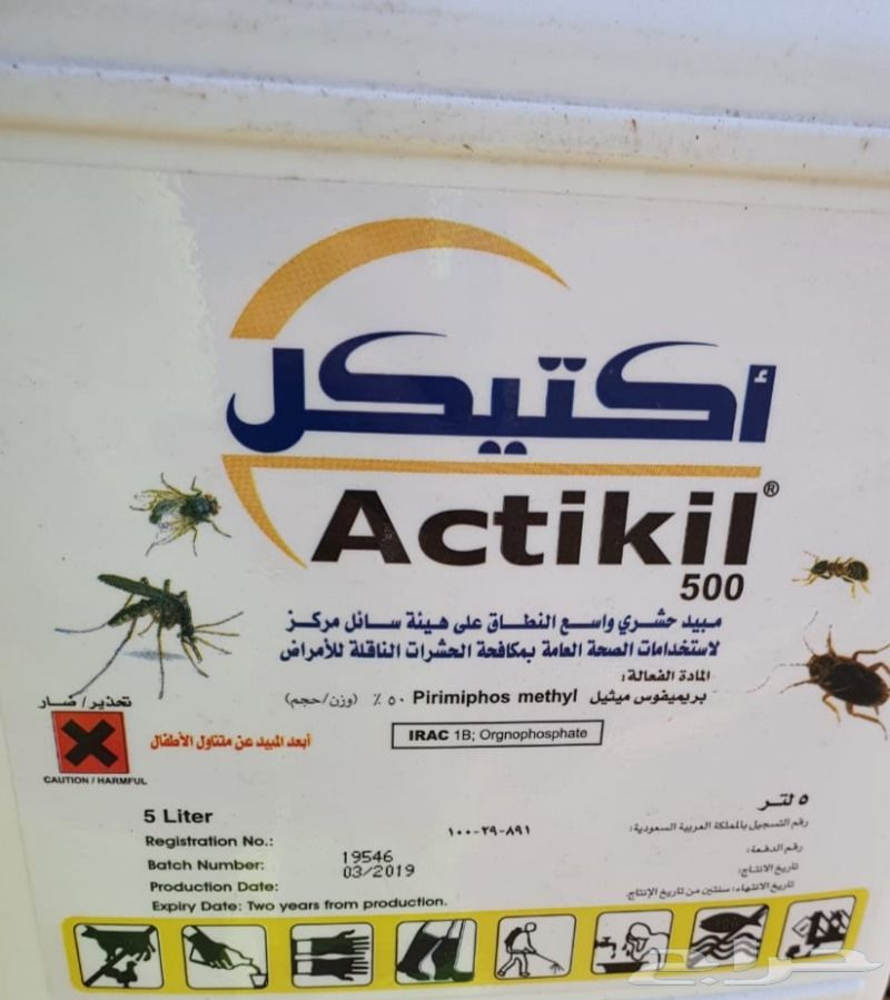 شركة اباده حشرات رش مبيدات رش قبل البناء