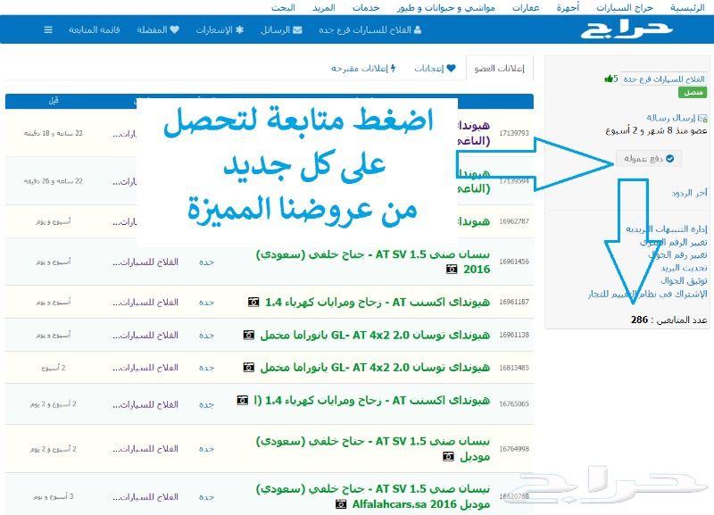 نيسان اكس تريل 7راكب سعودي 2020 ب 71600 ريال