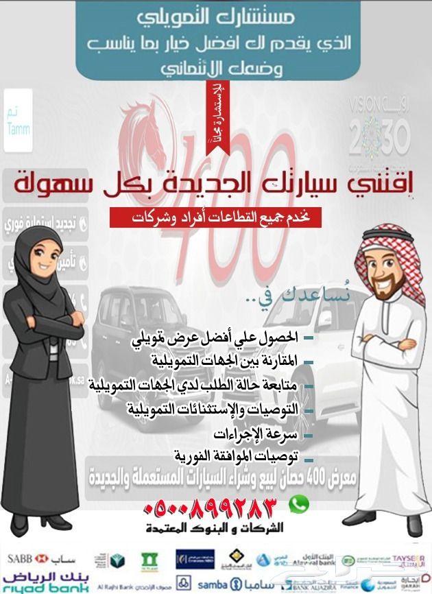 شيفورليه - كابتيفا - استاندر - سعودي - 2021