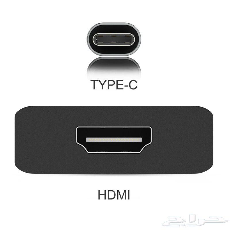 وصلة التلفزيون HDmi لجوالات الأندرويد Tybe c