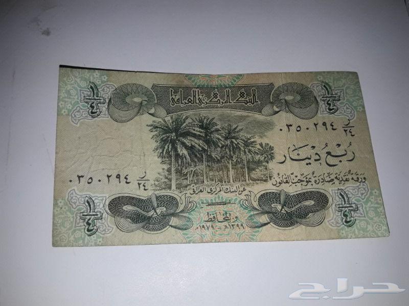 طقم عملات العراق فترة الثمانينيات