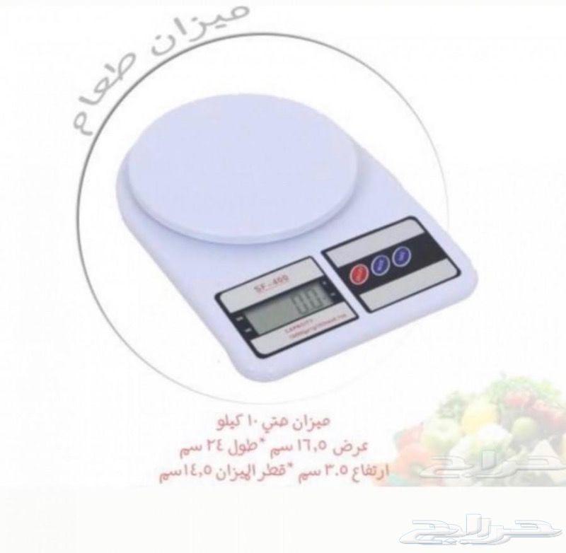 ميزان المطبخ الالكتروني حتى 10كغم