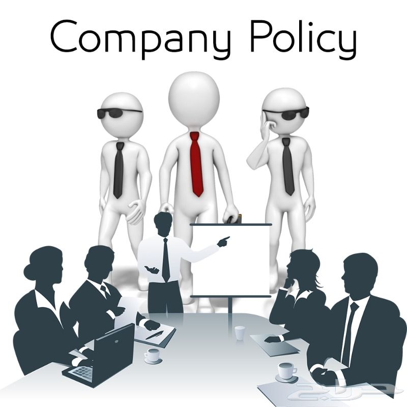 صياغة وإعداد نظام داخلي للمؤسسات والشركات