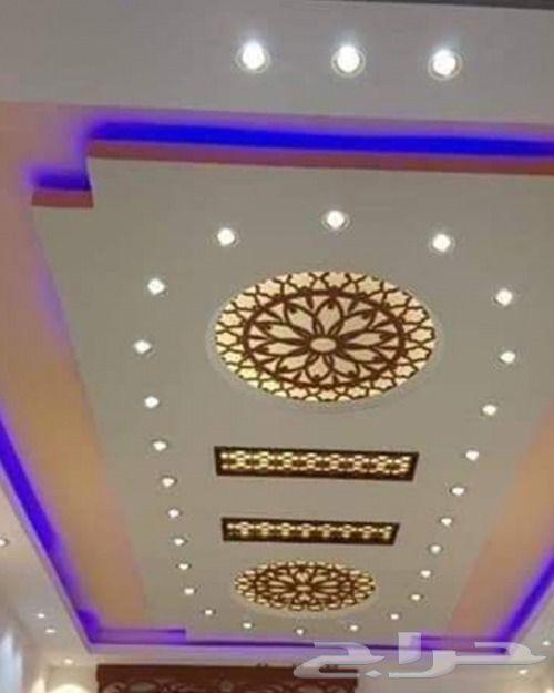 جبس بورد الرياض