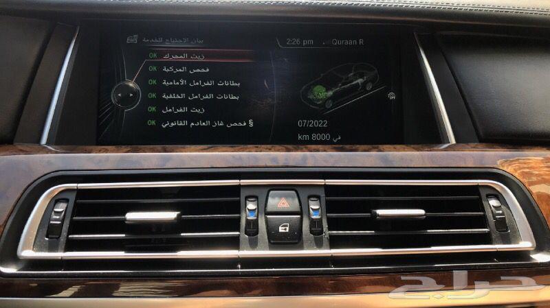 بي ام دبليو BMW 2014 750LI