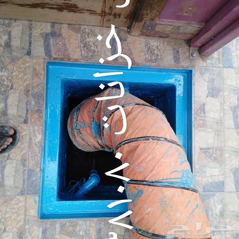 كشف تسربات تسريبات المياة عزل اسطح وخزانات