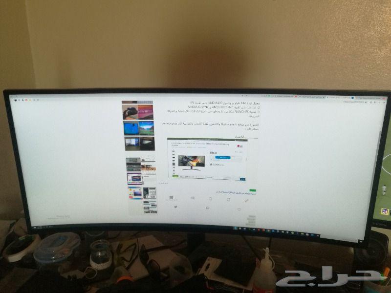 شاشة الالعاب من LG على السوم 144 هيرتز