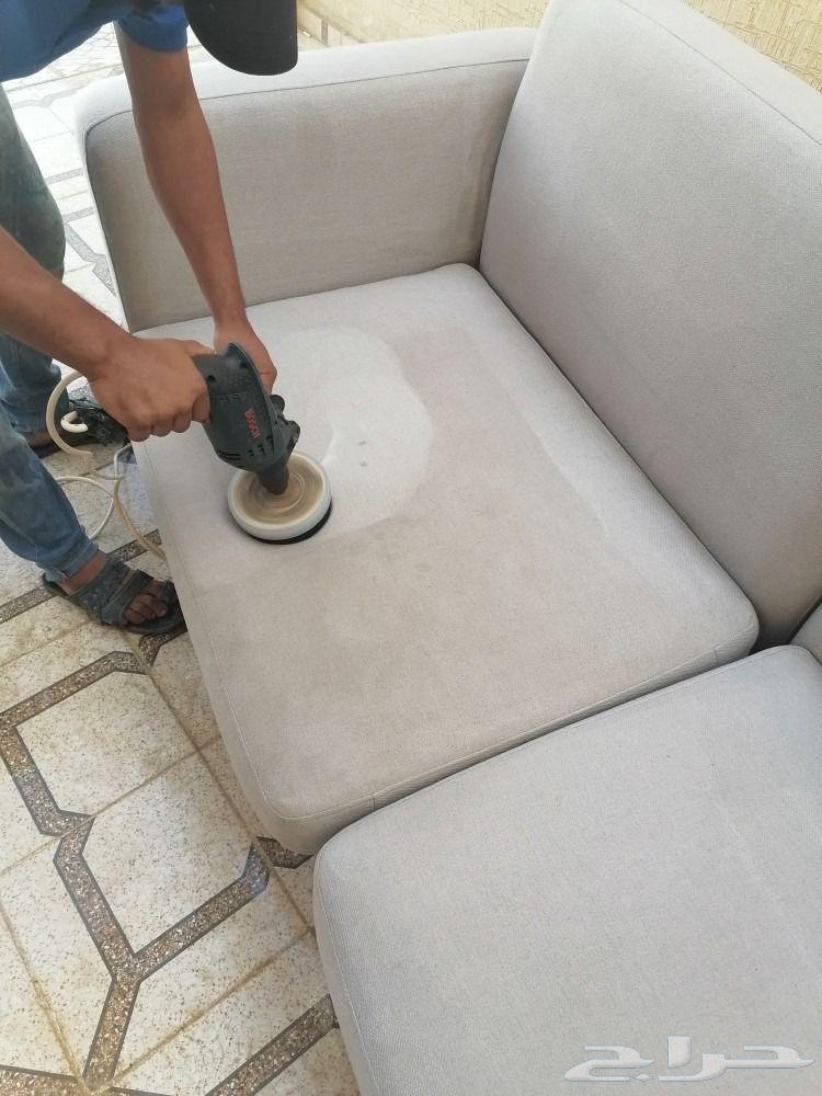 تنظيف كنب تنظيف سجاد تنظيف موكيت