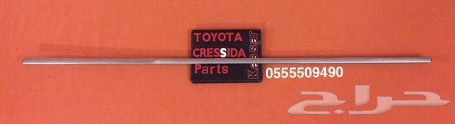 قطع غيار كرسيدا 78 - 80 وجميع الاكسسوارات