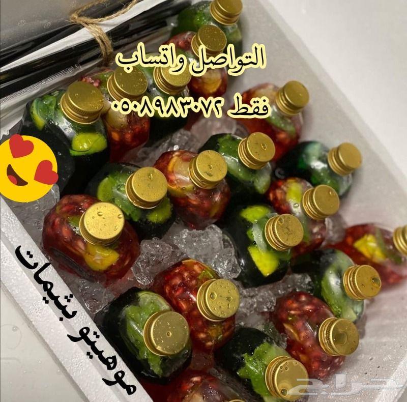 عصيرات طازجة بنكهات مميزة لجميع المناسبات