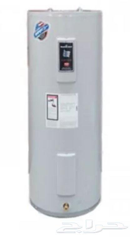 سخان ماء أمريكي 120 جالون bradford white