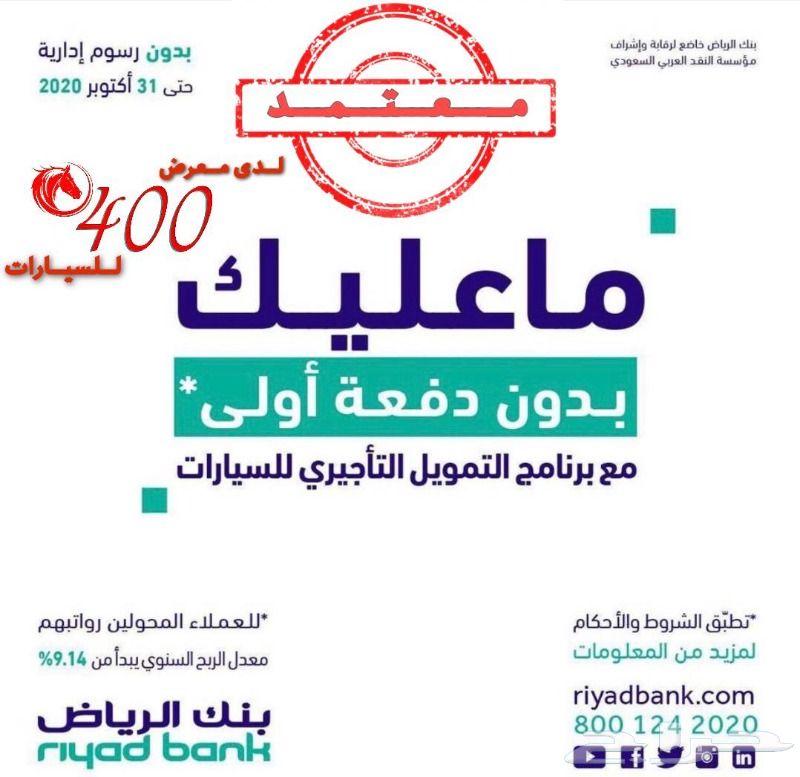 هونداي - سنتافي - بصمة - سعودي - موديل - 2020