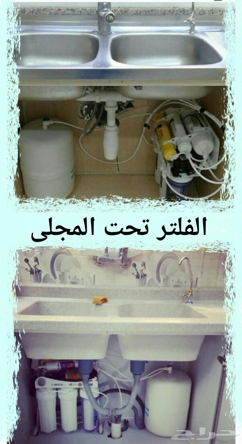 فلاتر تحلية مياه الشرب فلتر مياه