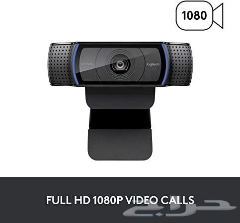 كاميرا فيديو لوجيتيك اتش دي برو سي 920